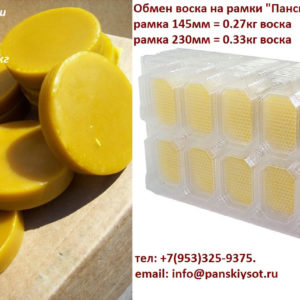 400356093_w640_h640_oben_voska